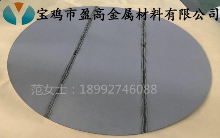 金屬微孔膜濾片 5