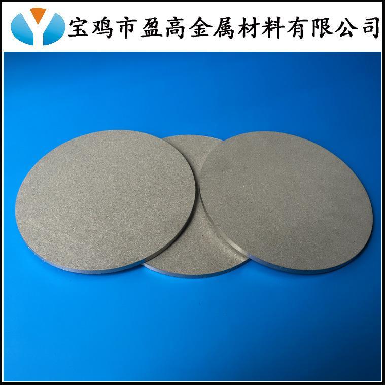 多孔钛发泡板 1