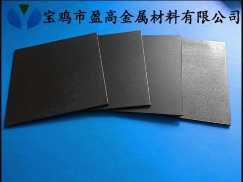 可塗鉑釕銥多孔鈦板 4
