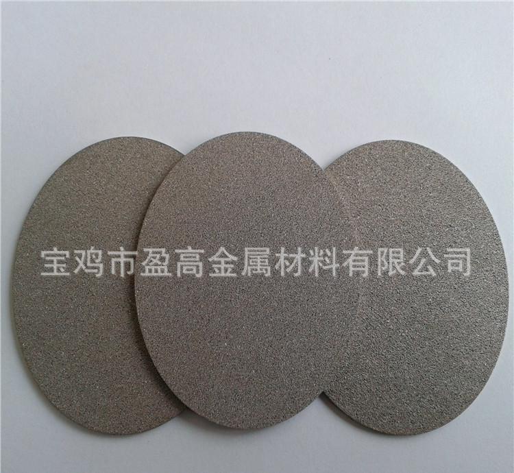 可塗鉑釕銥多孔鈦板 5