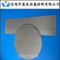 高精度微孔波纹钛板