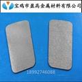高精度微孔波纹钛板 3