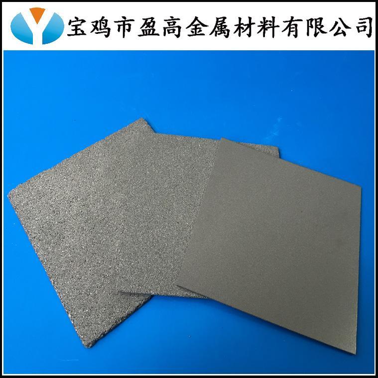 钛粉末烧结酸碱气体流化板 3