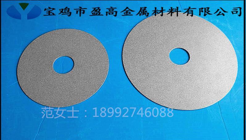 钛粉末烧结酸碱气体流化板 4