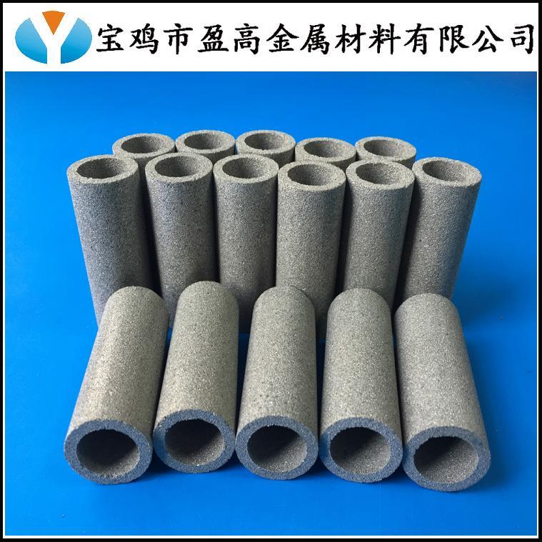钛粉末烧结酸碱气体流化板 5