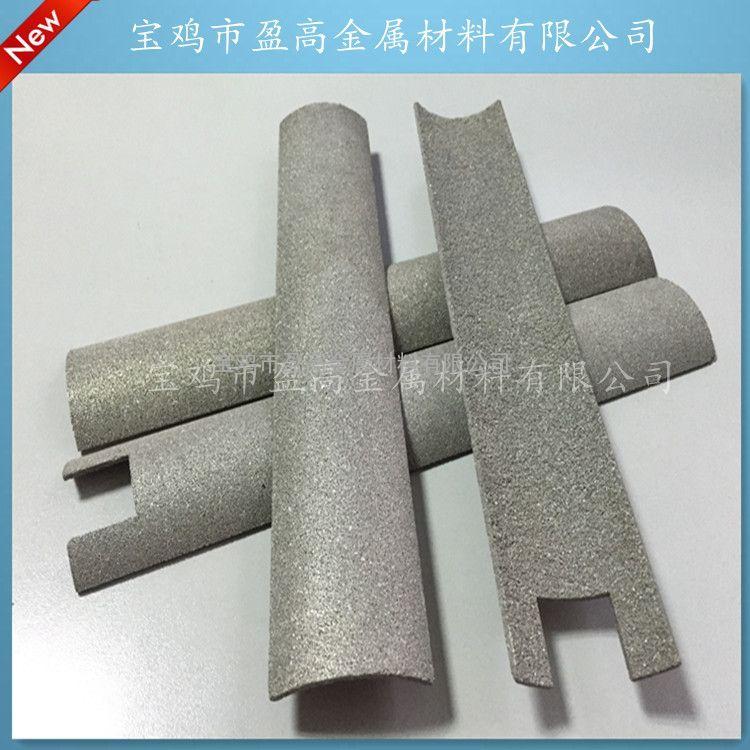 鼓泡專用高效透氣粉末燒結多孔鈦板 2