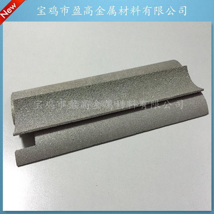 鼓泡專用高效透氣粉末燒結多孔鈦板 3