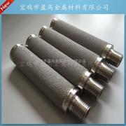 传感器感应器金属粉末烧结滤芯 4