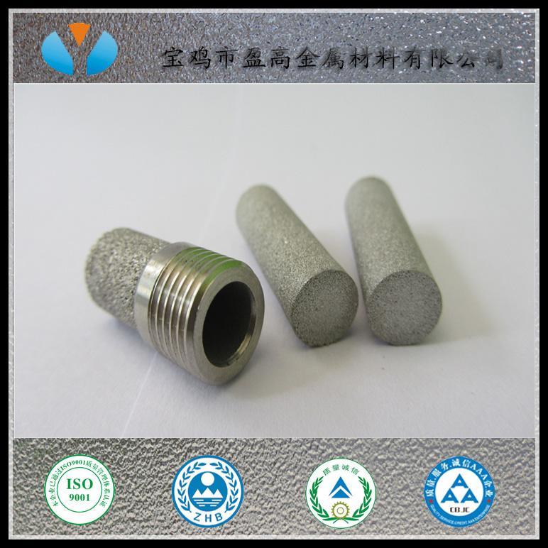 钛棒微孔烧结滤芯钛曝气头 2