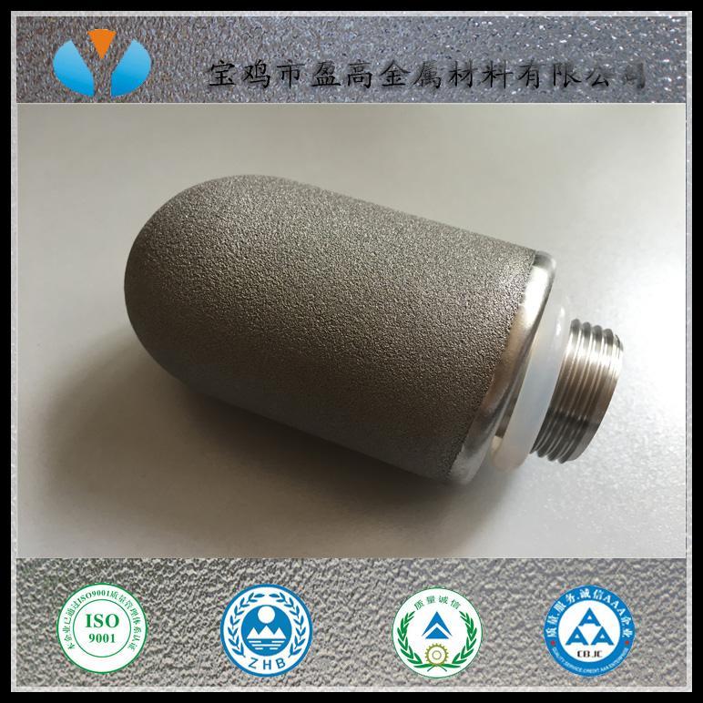钛棒微孔烧结滤芯钛曝气头 4