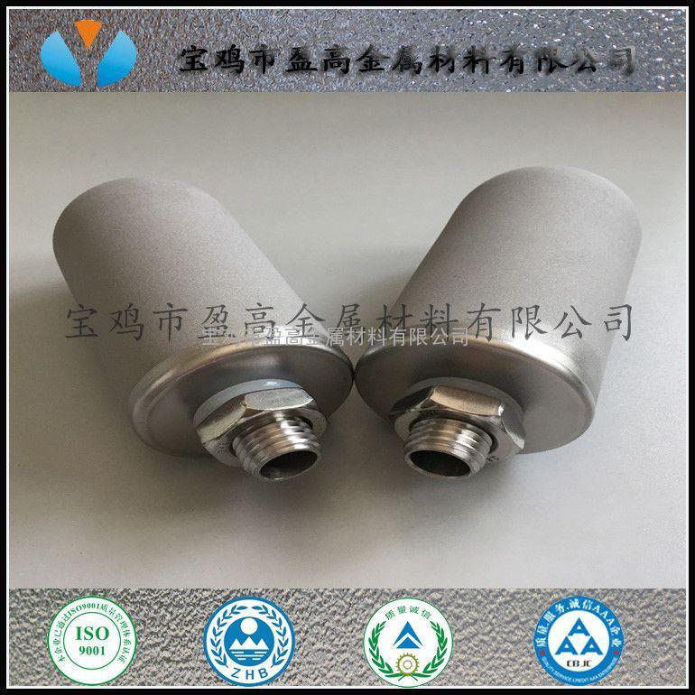 金属颗粒分离透气性不锈钢膜管滤片 1