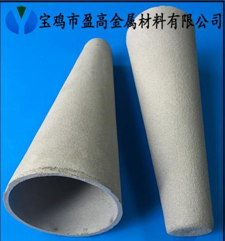 金属颗粒分离透气性不锈钢膜管滤片 2