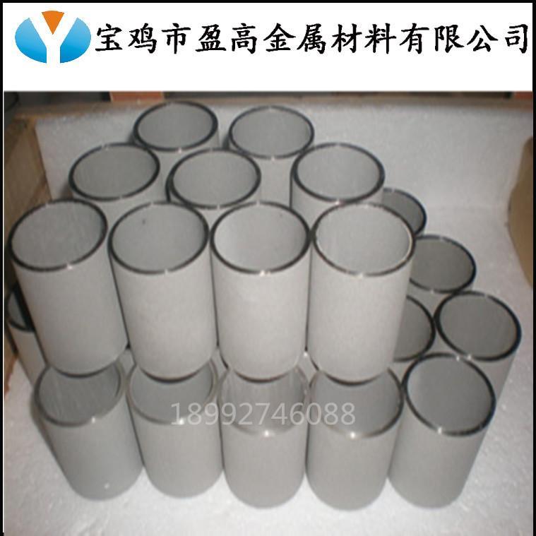 金属颗粒分离透气性不锈钢膜管滤片 3