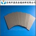金属颗粒分离透气性不锈钢膜管滤片 4