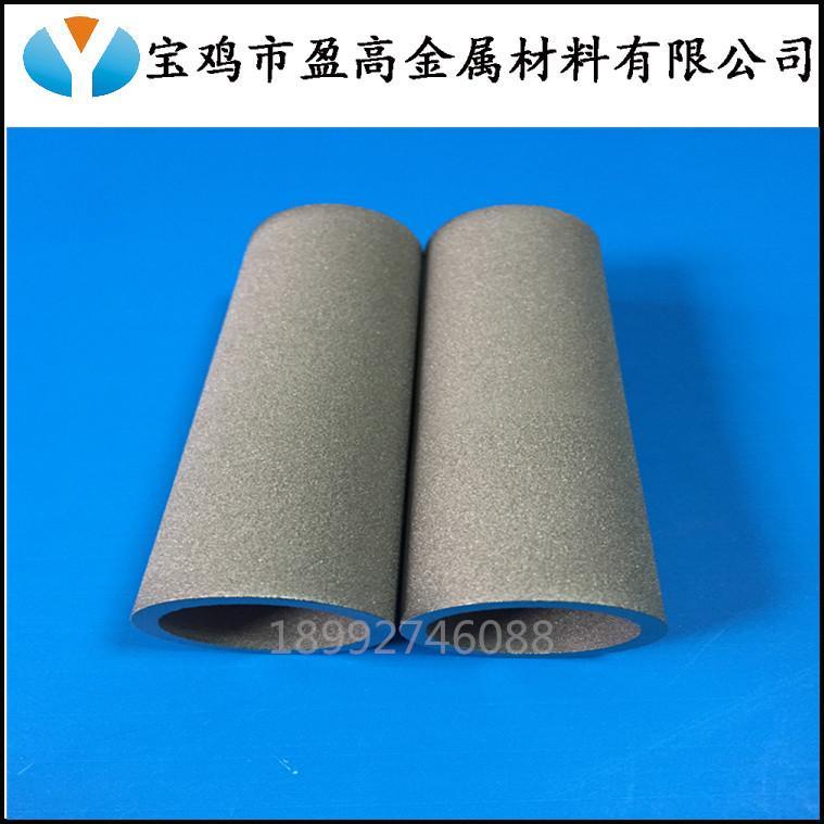 金属颗粒分离透气性不锈钢膜管滤片 5