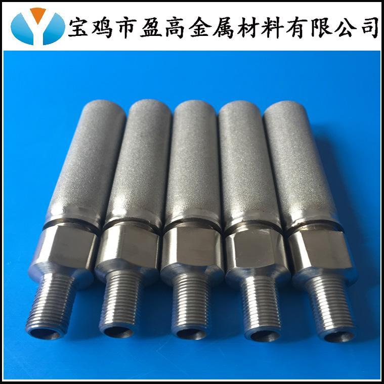 製藥設備用鈦棒不鏽鋼粉末燒結濾芯 1