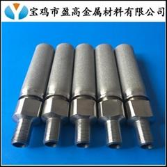 製藥設備用鈦棒不鏽鋼粉末燒結濾芯