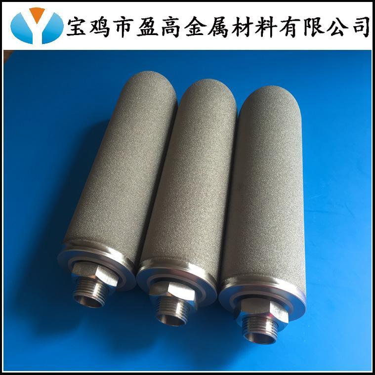 制药设备用钛棒不锈钢粉末烧结滤芯 2