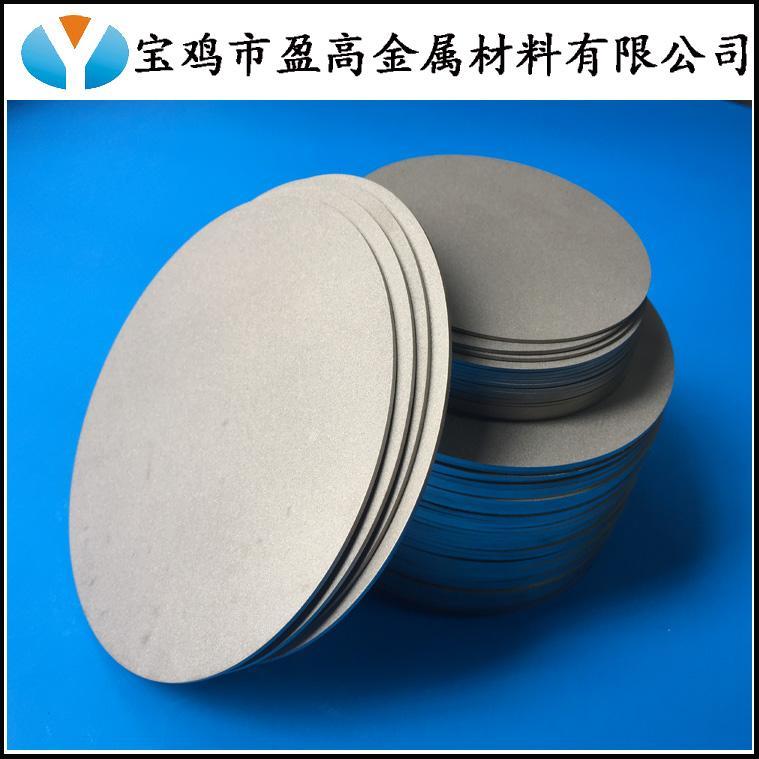 食品饮料除菌过滤用多孔钛板 1