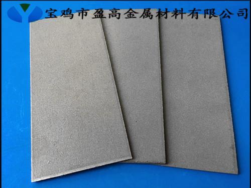 食品饮料除菌过滤用多孔钛板 2
