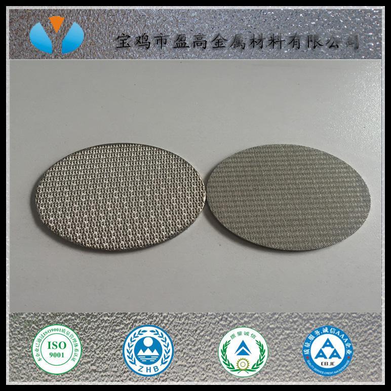 食品饮料除菌过滤用多孔钛板 5