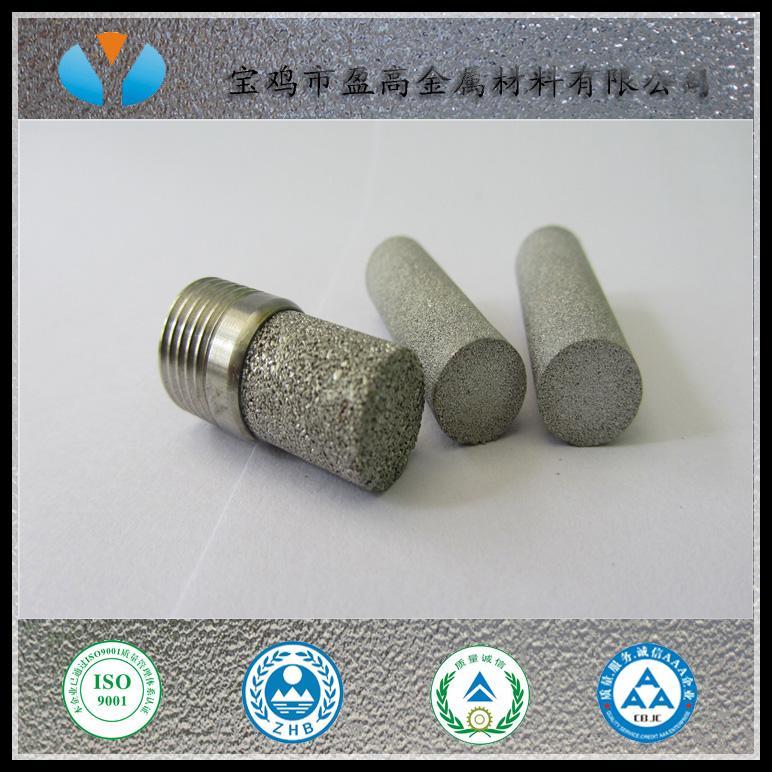 定制异形过滤管粉末烧结过滤元器件 5