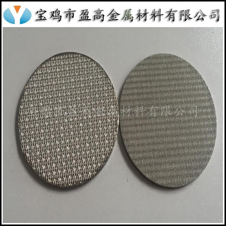 製藥設備用鈦棒不鏽鋼粉末燒結濾芯 4