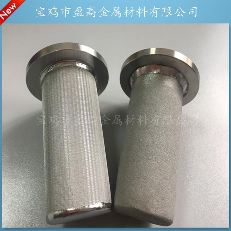 制药设备用钛棒不锈钢粉末烧结滤芯 5