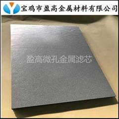 鼓泡专用高效透气粉末烧结多孔钛板