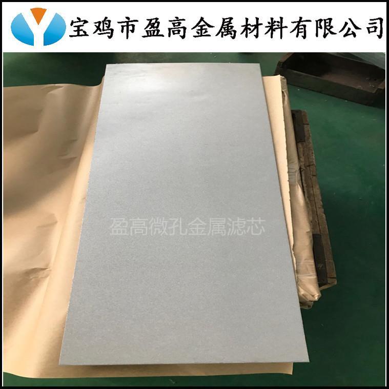钛粉末烧结酸碱气体流化板 1