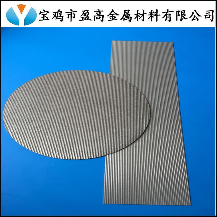 钛粉末烧结酸碱气体流化板 2