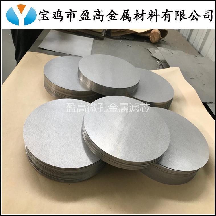 可塗鉑釕銥多孔鈦板 1
