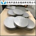 可塗鉑釕銥多孔鈦板