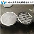 氢燃料电池多孔钛双极板