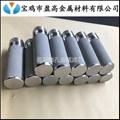 传感器感应器金属粉末烧结滤芯 1