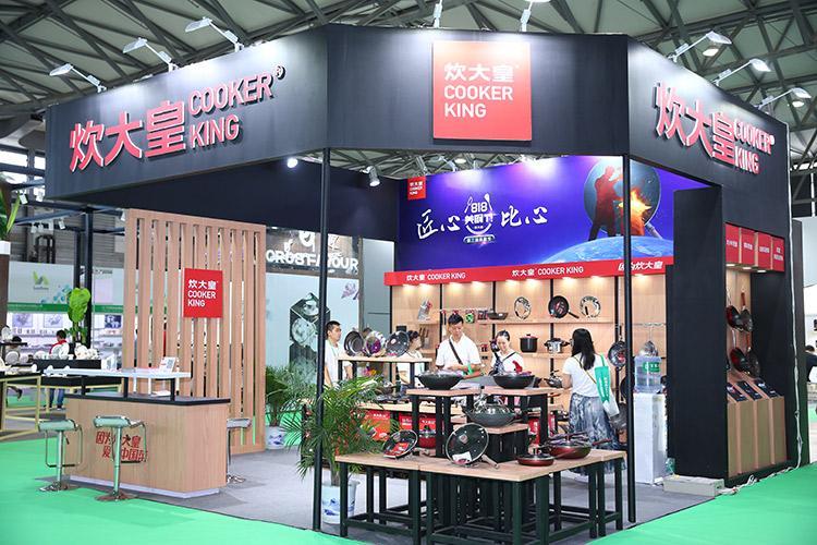 2019第八屆上海國際尚品家居及室內裝飾展覽會 4