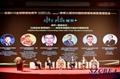 2019第四屆深圳國際跨境電商貿易博覽會  2