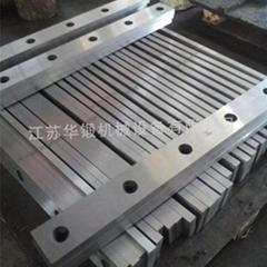 型剪刀片 Q35Y液壓聯合沖剪機型材剪切刀片 方鋼圓鋼剪切刀片