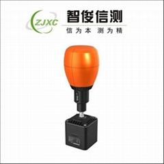 XC200選頻電磁輻射分析儀