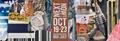2019年10月美国高点家具展