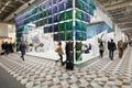 2020年德國法蘭克福國際家用及室內紡織品展覽會HEIMTEXTIL 2