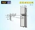 LCJ力士堅抽屜鎖EC-C2000-290S門禁電鎖 2