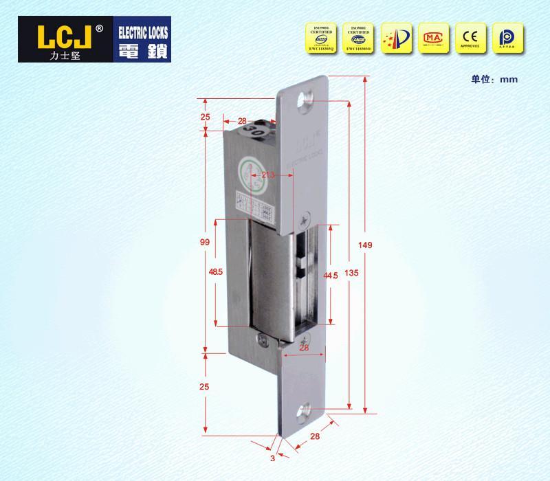 LCJ力士堅電鎖口OC3201K寬口斷電上鎖 1