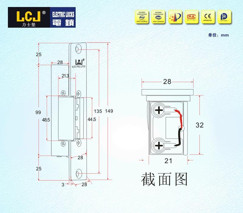 LCJ力士堅電鎖口OC3201K寬口斷電上鎖 2