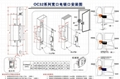 LCJ力士堅電鎖口OC3201K寬口斷電上鎖 4