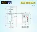 LCJ力士堅電鎖口OC3203K寬口 3