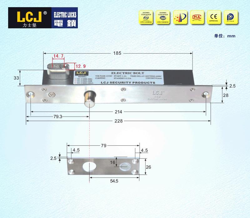 LCJ力士堅電插鎖EC-C2000-228A單門暗裝型 1