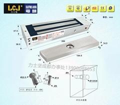 LCJ力士堅磁力鎖MC500L地鐵專用