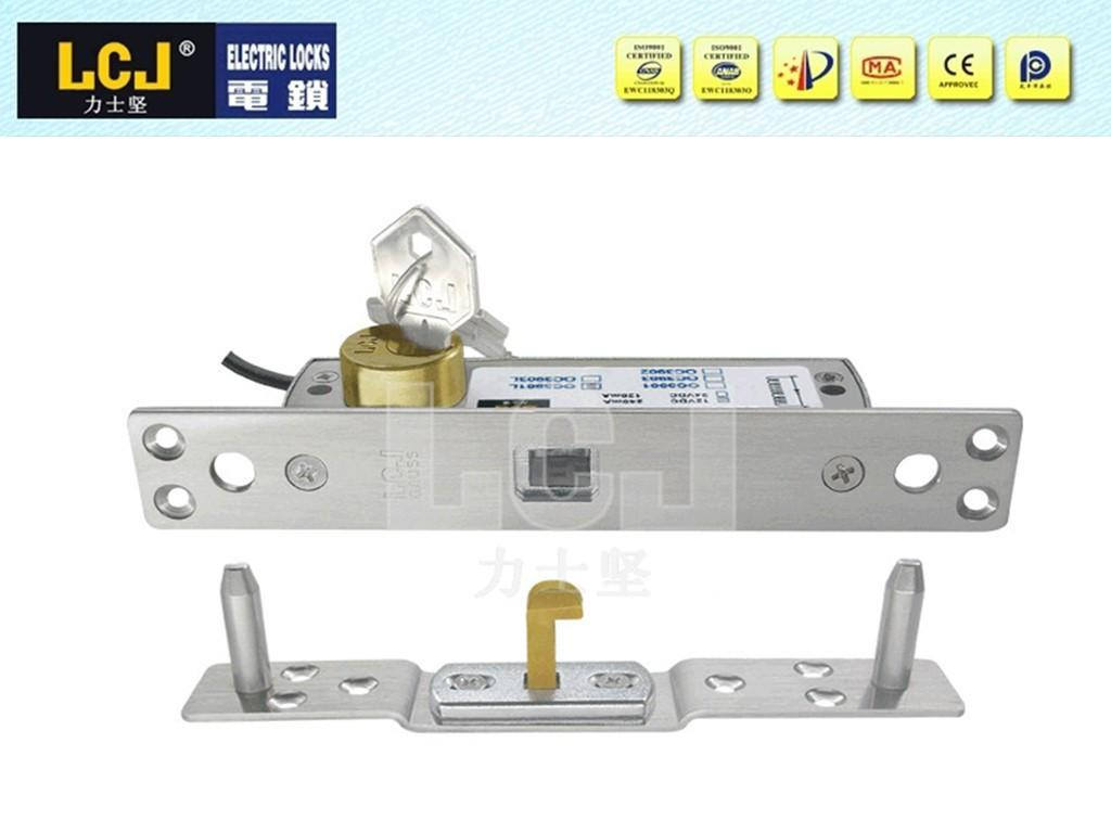 LCJ力士堅抽屜鎖OC3901L+扣板 1