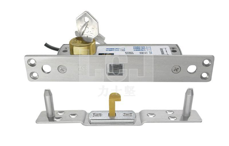 LCJ力士堅抽屜鎖OC3901L+扣板 2
